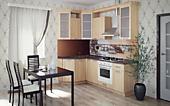Цена кухни № 93 Натали ЛДСП 40100 р. Цена по Акции за весь гарнитур 36200 руб.