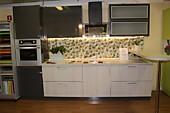 Кухня № 198 пластик + ECO шпон - Графит/Ясень фабрик 3000 29 942 р